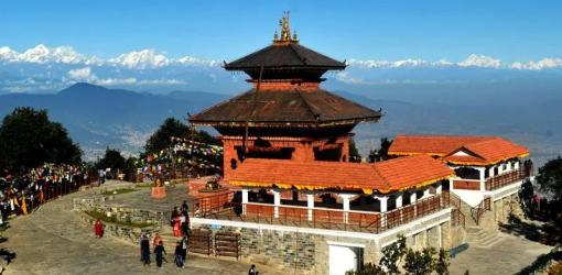 Bhaleshwor Mahadev Temple at Chandragiri
