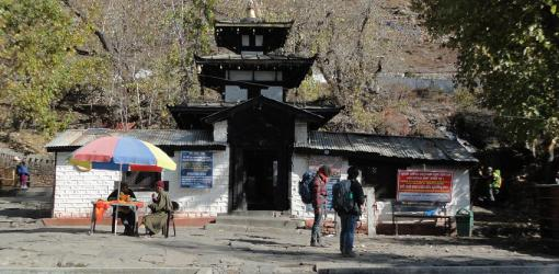 A Pagoda Style Muktinath Temple